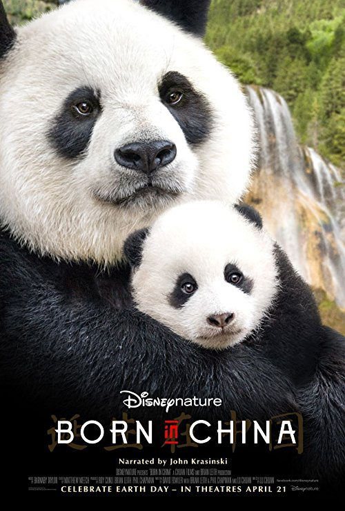 Born in China (2016) Movie Reviews